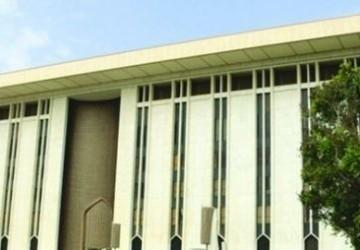 «مؤسسة النقد» توجّه المؤسسات المالية بعودة الأعمال لطبيعتها