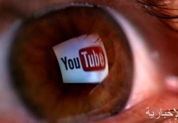 يوتيوب يستعين من جديد بمشرفين من البشر