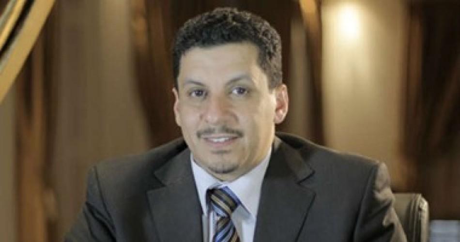 اليمن يؤكد أهمية ممارسة الضغط على مليشيا الحوثى لدفعها نحو السلام
