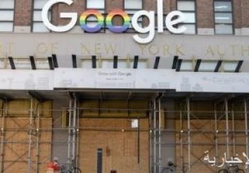 جوجل تضيف تسميات خصوصية App Store إلى Gmail لأجهزة iOS