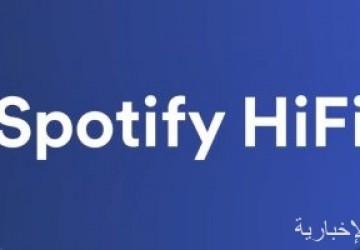 Spotify تطلق خدمة Spotify HiFi نهاية هذا العام