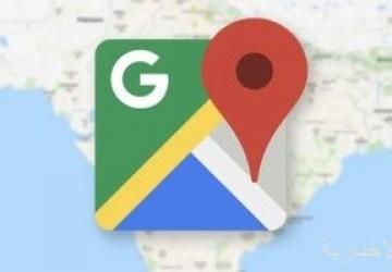 """خرائط جوجل تحصل على """"الوضع المظلم"""""""