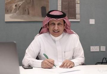 """مشروع """"أمالا"""" يُوقّع مذكرة تفاهم مع الاتحاد السعودي للأمن السيبراني والبرمجة والدرونز"""