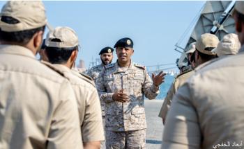 القوات البحرية الملكية السعودية تشارك في تمرين دولي متعدد الجنسيات