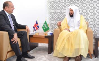 وزير العدل يبحث مع السفير البريطاني سبل تعزيز التعاون