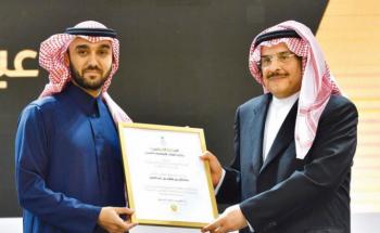 الفيصل يكرم الأمير سلطان بن فهد في اجتماع اللجنة الأولمبية