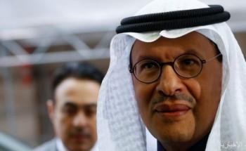 عبدالعزيز بن سلمان: استئناف الإنتاج في حقول السعودية والكويت المشتركة قريباً جداً