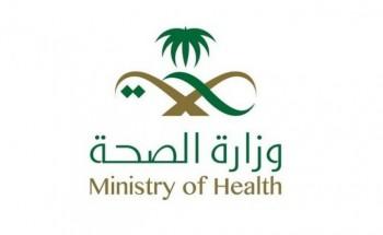الصحة : تزايد ملحوظ في أعداد الحالات النشطة والحرجة.. وتسجيل 223 حالة مؤكدة وتعافي 203 حالات