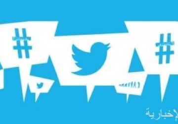 تويتر تطرح أداة جديدة للتخلص من الصور الإباحية فى الرسائل