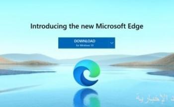 متصفح مايكروسوفت Edge سيحمى مستخدميه من الأخبار المزيفة مجانا