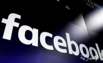 """فيسبوك تسقط زر """"الإعجابات"""" من الصفحات العامة"""
