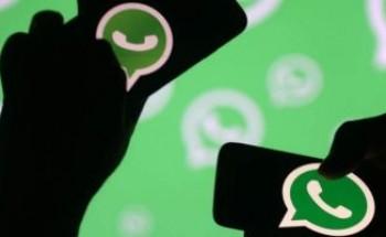 واتس آب يواجه أول دعوى قضائية بسبب سياسة الخصوصية الجديدة