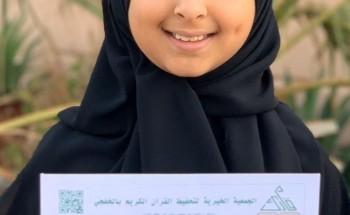 جمعية قارئ توزع جوائز مسابقة «صغارنا وكبارنا»للفائزين بمنازلهم