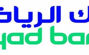 بنك الرياض راعٍ استراتيجي لمبادرة مستقبل الاستثمار
