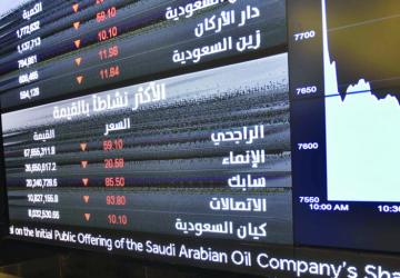 طرح أرامكو يدفع إلى زيادة تملك الخليجيين والأجانب في السوق السعودي