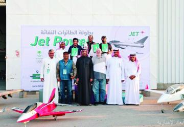 رئيس اتحاد الرياضات اللاسلكية يتوج الفائزين ببطولة الطائرات النفاثة