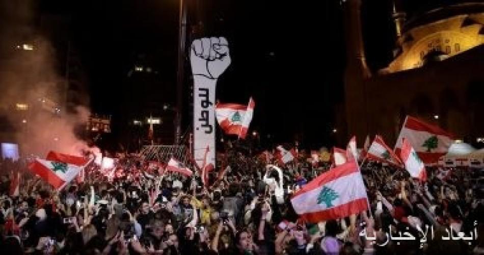 الجيش اللبنانى يتأهب بعد قطع محتجين طريق جسر الرينج