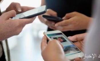 فرنسا تطور تطبيقا على الهواتف الذكية لتتبع انتشار كورونا باستخدام البلوتوث