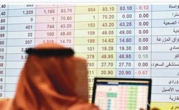 ارتفاع تداولات الأسهم الى 8.8 مليارات ريال