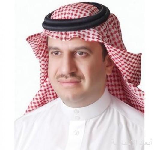 «ساب» البنك الرائد للتجارة العالمية في المملكة لعام 2020 للمرة السادسة