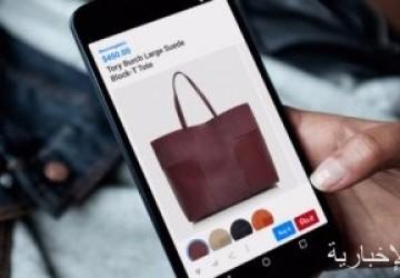 ميزة جديدة بـ Pinterest تتيح العثور على المنتجات بناءً على صورك