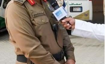 اللواء البسامي: ضيوف الرحمن وصلوا لمنشأة الجمرات بالوقت المحدد وسط تنظيم أمني ومروري رائع
