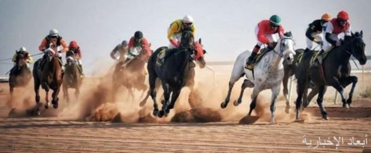 ميدان فروسية حائل يقيم غداً حفل سباقه الثالث عشر 
