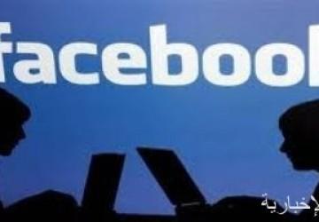 فيسبوك يخطط لإطلاق أول ساعة ذكية في الصيف المقبل مزودة بكاميرتين