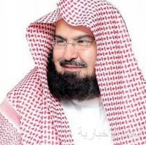 الرئيس العام لشؤون الحرمين يوجه باعتماد إمامين في كل فرض وثلاثة مؤذنين في وقت الفرض الواحد