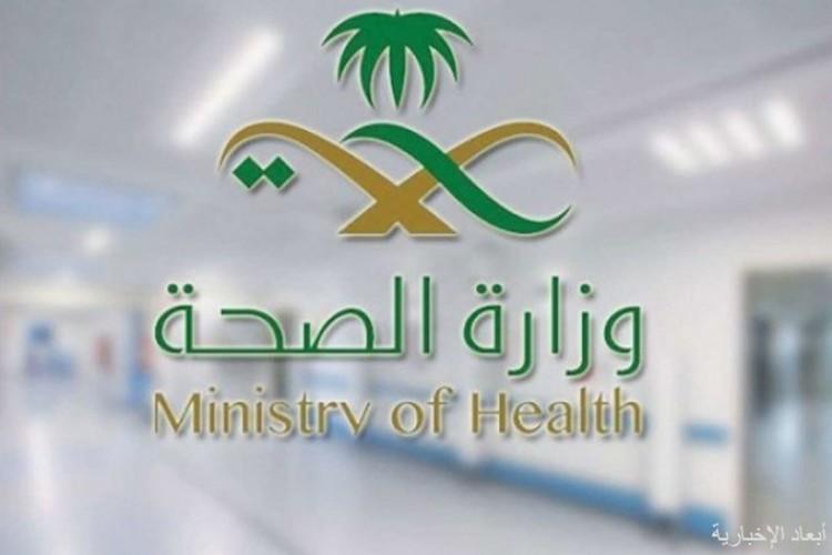 """""""الصحة تحذر من التهاون في تطبيق الإجراءات الاحترازية"""