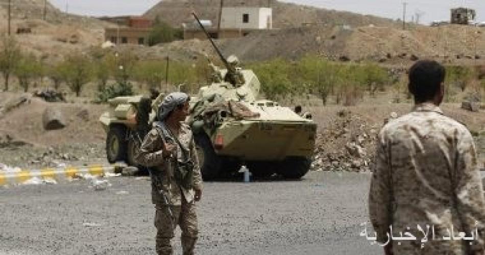 الجيش اليمنى يسقط قتلى وجرحى فى صفوف جماعة الحوثى بصعدة