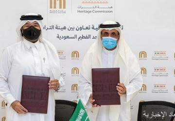 هيئة التراث توقع اتفاقية تعاون مع شركة ماجد الفطيم للتوعية بالتراث والصناعات الحِرفية
