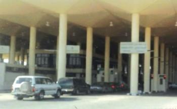جمرك الخفجي يفتح تحقيقاً في هروب «مفقودة الرياض»