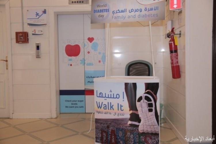 «مستشفى الأهلي» يدعو أهالي الخفجي للمشاركة في تحدي الـ 150 ألف خطوة
