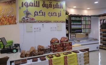 «الشرقية» في الخفجي.. قهوة وتمور ومنتجات شعبية