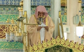 إمام المسجد النبوي: وعد الله نبيه بكفايته ممن سخر منه