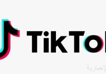 ميزات جديدة لمنشئى المحتوى على تيك توك