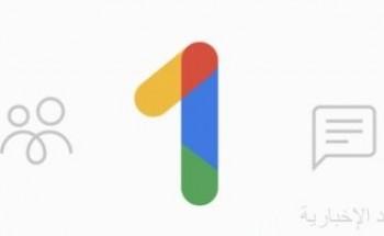 """جوجل تطرح """"Backup by Google One"""" لمستخدمى أندرويد"""