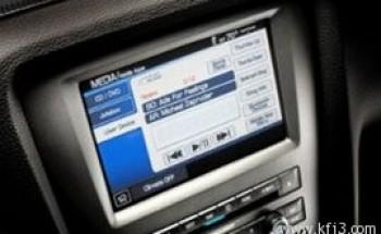 إدخال تطبيقات الأنترنت للسيارات عام 2014