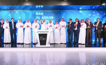 """""""دار الأركان"""" تصدر صكوكاً بقيمة 600 مليون دولار في ناسداك دبي"""