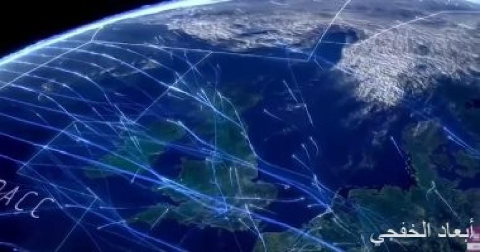مايكروسوفت تخطط لتوفير الانترنت لـ 40 مليون شخص بحلول عام 2022