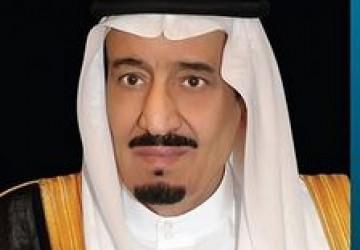 منح 101 متبرع بالأعضاء وسام الملك عبدالعزيز من الدرجة الثالثة