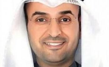 الأمين العام لمجلس التعاون يدين إطلاق مسيرات مفخخة باتجاه المملكة العربية السعودية