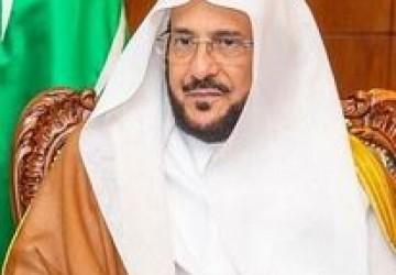 وزير الشؤون الإسلامية: منصة إحسان تعين على صرف الزكاة والصدقات في الأوجه الصحيحة
