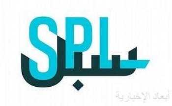 """البريد السعودي يطلق هويته الجديدة """"سُبل"""""""