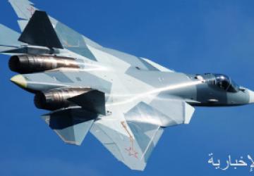 """الدفاع الروسية تخطط لإطلاق نسخة ثنائية المقعد من مقاتلة """"سو- 57"""" للجيل الخامس"""