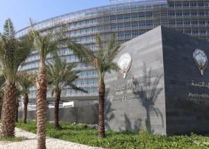 وزارة التربية الكويتية توقف رواتب المعلمين العالقين ولم يباشروا الفصل الثاني