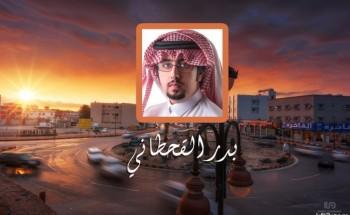 القحطاني  يكشف اسرار تفاعل الوسط الرياضي في اليوم العالمي للغة العربية