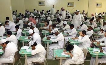 المرشدون الطلابيون .. قلق الإمتحان طبيعي ودور الأسرة في تهيئة البيئة المناسبة