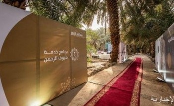 """إطلاق برنامج """"معالم النور"""" لتأهيل مشرفي وملاك المواقع التاريخية الإسلامية بمشاركة 7 جهات حكومية"""